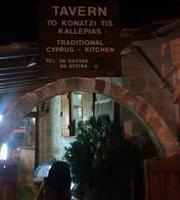 Kallepia Tavern