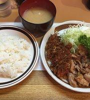 Kitchen Nankai Kamiigusaten