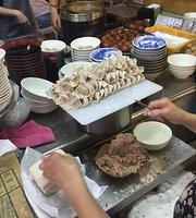 Jiang Shui Hao Dessert Shop