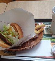 MOS Burger (Tsing Yi)