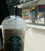 Starbucks Guan (DongShan Jin Xuan . XianDaiCheng)