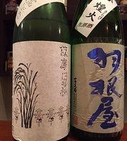 Tenjin Kuremutsu