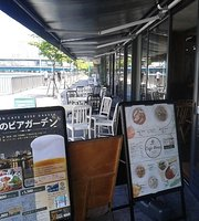 Green Cafe Kawa No Eki Hachikenya