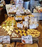 Boulangerie Bonheur Sakaedori
