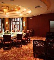 华美达梨庄大酒店中餐厅