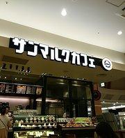 Saint Marc Cafe Aeon Mall Morioka-Minami