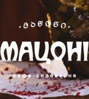 Matsoni