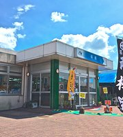 Sakurajima Service Area (Outbound) Restaurant