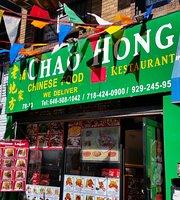 Chao Hong