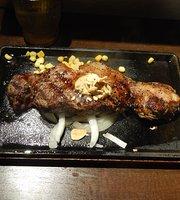 Ikinari Steak Akebonobashi
