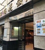 Restaurante Mei Hua