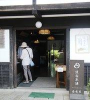 Mamekichi Hompo Iida