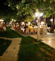 Hayma Restaurant