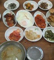 Yangyang Drivers' Restaurant