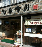 Sugiyohoen Noboribetsu
