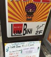 Lumbini Food Cafe Tokyo Uguisudani
