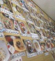 Hana Hana Kitchen