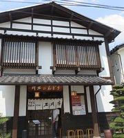 Ishikawatei