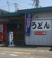 Noodle Shop Minori