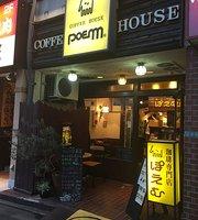Coffee House Poem Nishi Koyama North Entrance