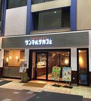 Saint Marc Cafe Kyoto Fushimi Momoyama