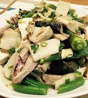 Yi Mao Bu Ba Salt-Flavored Chicken Shop