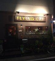 飛び猫亭FlyingCat