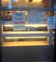 VILLAGE Sell Bakery Shop