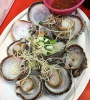 阿輝生魚片
