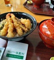 Kyukamura Minamiizu Restaurant
