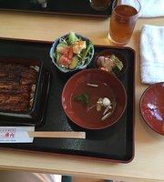 Yokouchi Unagi Kappo Restaurant
