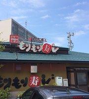 Morimori Sushi Nonoichi