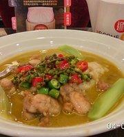 Bifengtang (Bai Lian XuHui)