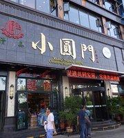 Xiao Yuan Men Shi Fu