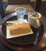 Starbucks (ZhuHai ZhongBang Hotel)