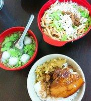 Nanfeng Minced Pork Rice