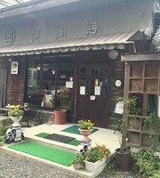 Restaurant Zonoie