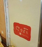 Hakata Shokudo NHAM