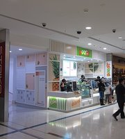 Boost Juice Macquarie Centre