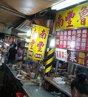 Nan Feng Minced Pork Rice