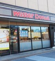 Mister Donut Fukushima Ekimae Shop