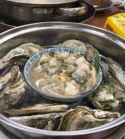 Steam Seafood Sauna Pot