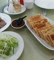 Restaurante Jardim Meio Hectare