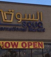 Souq International Market