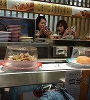 Genki Sushi (Harbour Crystal Centre)