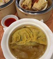 Sun Bo Kong Vegetarian Restaurant