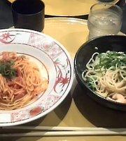 Pontoiru Abeno-Harukas Dining