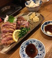 Tatsumitei