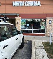 New China Chop Suey