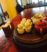 Haiyue Tea House